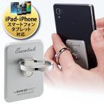 バンカーリング Bunker Ring iPhone・スタンド機能 落下防止 シルバー
