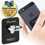 バンカーリング Bunker Ring  iPhoneX iPhone8/8 Plus・スタンド機能 落下防止 ブラック