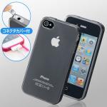 コネクタカバー機能付きiPhone4Sケース(iPhone4対応・ブラック)