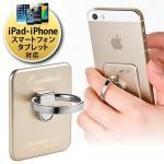 バンカーリング Bunker Ring iPhone・スタンド機能 落下防止 ゴールド