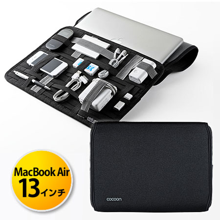 MacBook Airケース(13インチ・GRID-IT・Cocoon Wrap 13・ブラック)