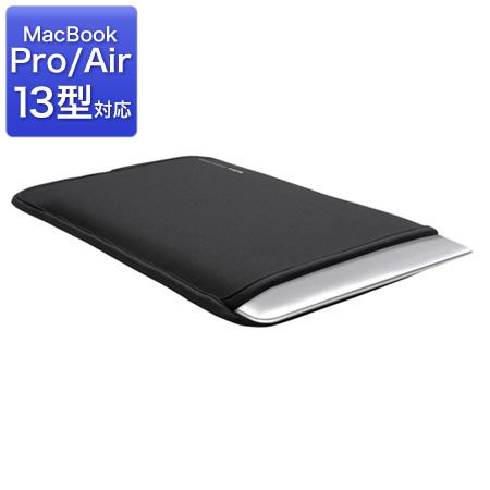 MacBook Pro・Air用スリップインプロテクトスーツ(13.3インチワイド)