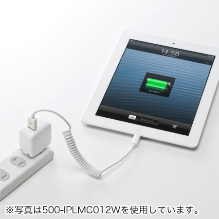 Lightningケーブル  カールコードタイプ 22-45cm iPhone 6s/6s Plus対応 MFI認証品 充電同期 ブラック