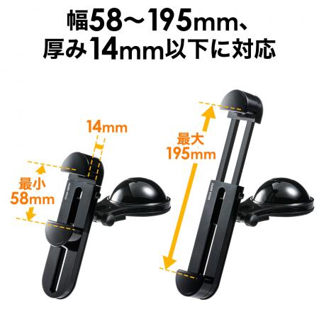 dee322690f Mac Supply Store/iPad・タブレット車載ホルダー(iPhone・スマートフォン ...