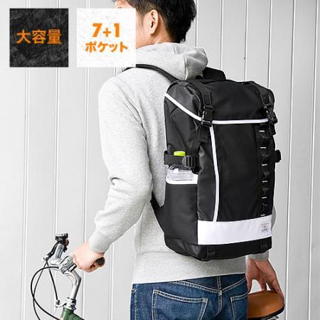 スクエアリュック・バックパック(メンズ・通学/通勤対応・iPad/PC収納・ホワイト)