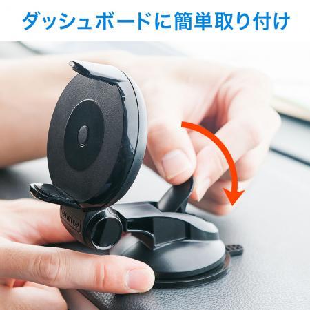 iPhone7/7 Plus  6s・6s Plus対応車載ホルダー ダッシュボード取付 ゲル吸盤