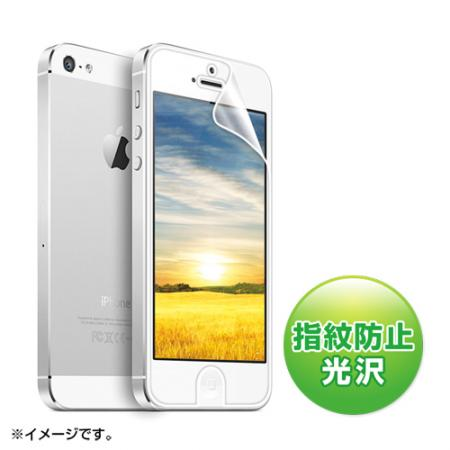 iPhone5s・5ブルーライトフィルム(液晶保護)