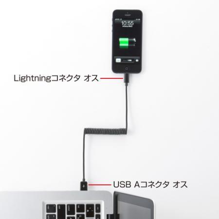 lightningケーブル(カールコード・ブラック)