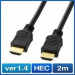 HDMIケーブル(2m・Ver1.4規格・Xbox360・PS3・フルハイビジョン対応)