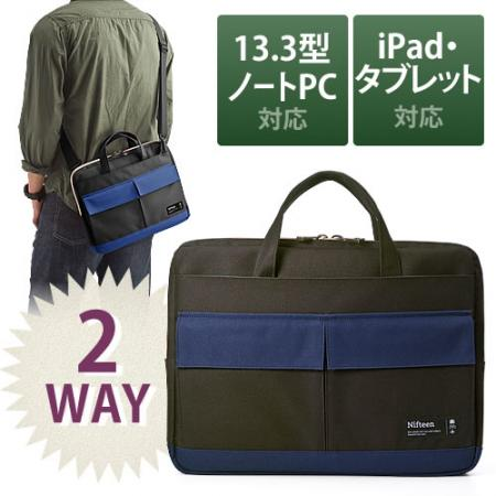 インナーバッグ iPad Pro/iPad mini 4/iPhone 6s収納 A4対応 ブラック