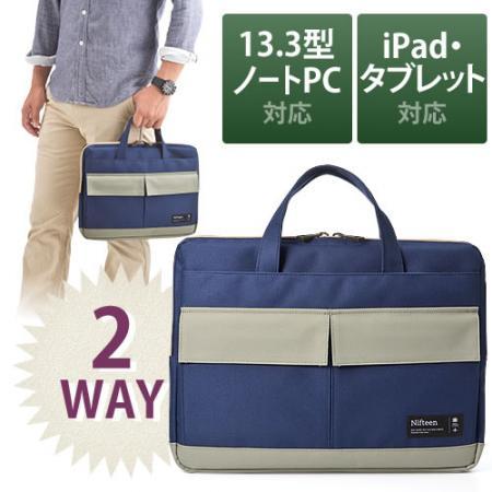 インナーバッグ iPad Pro/iPad mini 4/iPhone 6s収納 A4対応 ネイビー