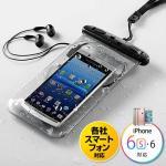 防水ケース iPhone 6s対応 IPX8対応