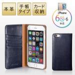 iPhone6s レザーケース(手帳型・カード収納・本革・ネイビー)