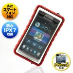 iPhone5防水ケース(XPERIA・GALAXY SⅡなど対応・レッド)