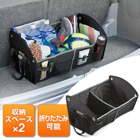車載用トランク収納ボックス(車用ポケット・6ポケット・大容量・トランクオーガナイザー)