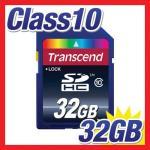 SDHCカード 32GB Class10 Transcend社製 TS32GSDHC10
