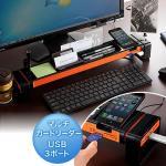 机上ラック(デジタルステーショナリー・USBポート&カードリーダー付・ブラック)