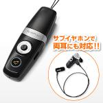 iPhone・iPad対応Bluetoothヘッドセット(片耳両耳対応・ストラップ付)