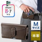 ベルトケース  iPhone8 iPhone7対応 本革 Mサイズ ブラウン