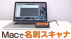 400-SCN005N Youtube動画サムネイル